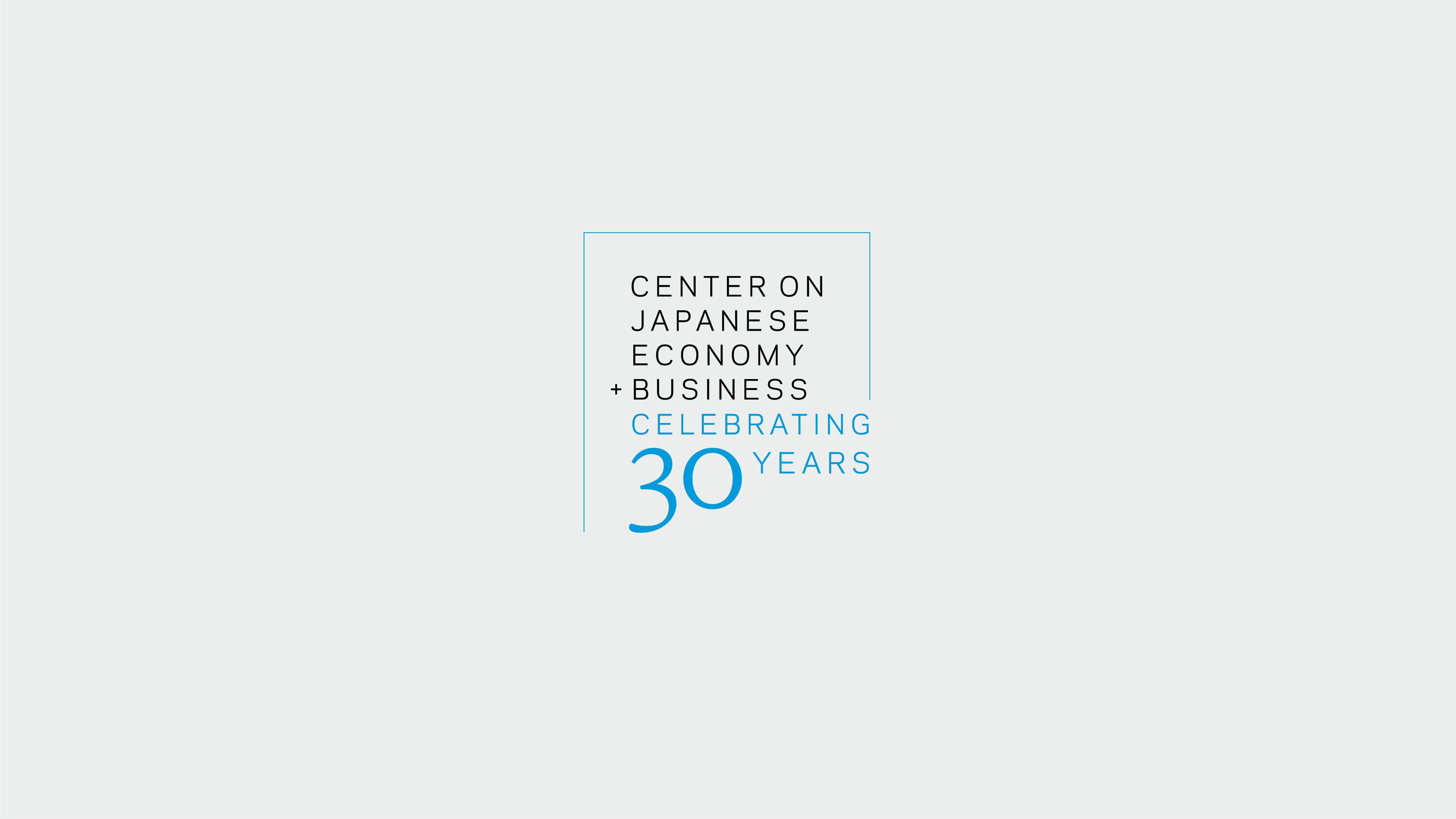 Center on Japanese Business